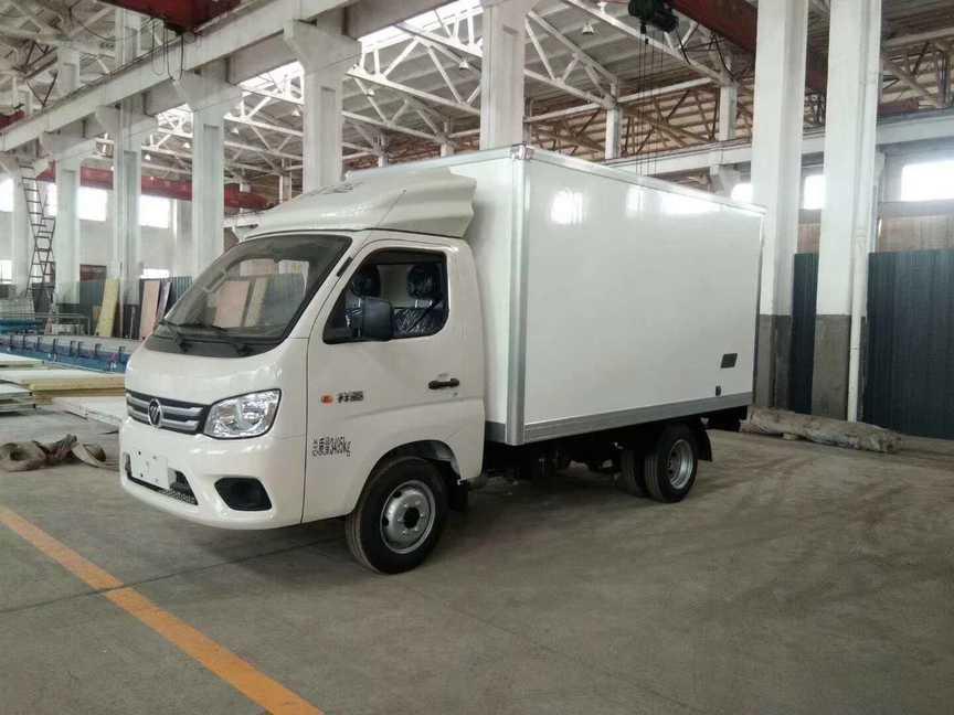 国六冷藏车福田蓝牌车厂家最新价格