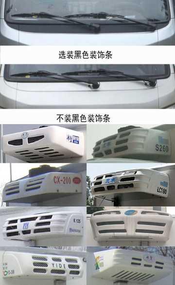 福田牌冷藏车有什么用途?冷藏厢式半挂车是什