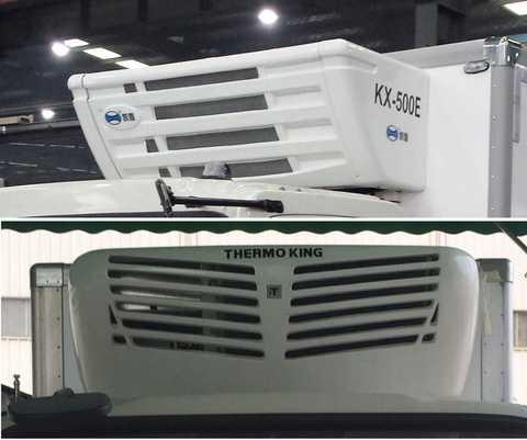 炫虎牌纯电动冷藏车(DAT5070XLCEVC)参数配置图片