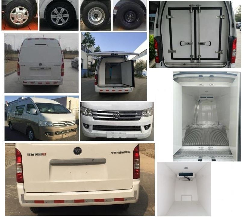 福田牌冷藏车日常使用应该如何操作?南京冷藏