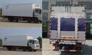 东风牌冷藏车(DFH5250XLCBXV)的特点