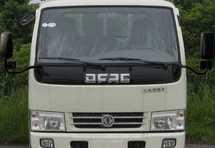 楚胜牌冷藏车(CS楚胜牌041XL冷藏车)产品细节及车