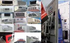 冰熊牌冷藏车(BXL5165XLC)的特点
