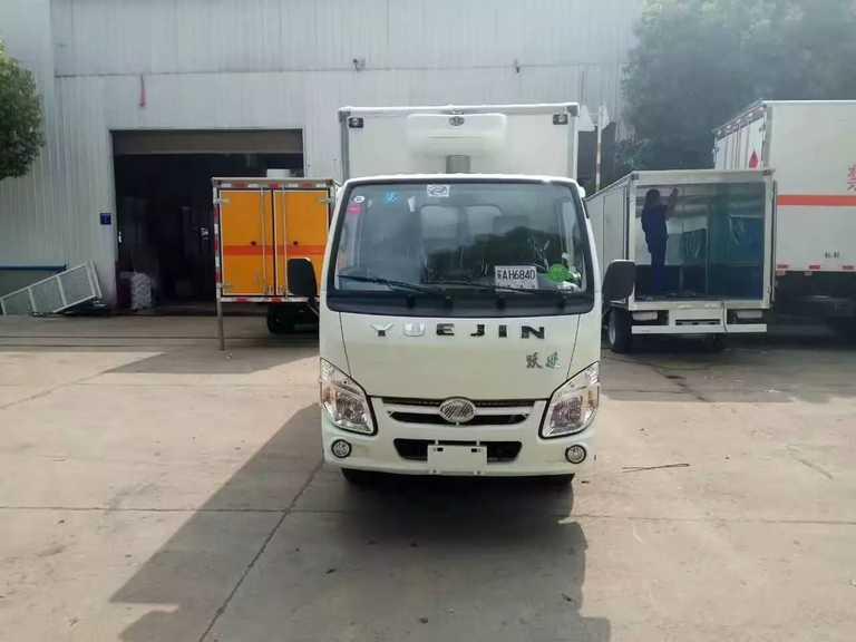 程力专汽厂家直销跃进小福星3.5米冷藏车多少钱