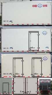 夏日炎炎,冰熊牌冷藏车(BXL5042XLC1S)为您带来清凉