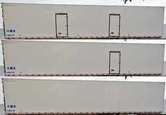 今天为大家讲解澳柯玛牌冷藏半挂车的使用方法