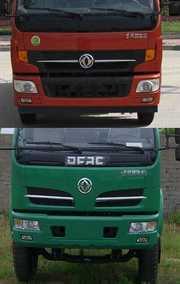 东风牌冷藏车(DFA5080XLC12D3AC)参数配置图片