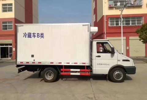 依维柯厢式冷藏车蔬菜保冷藏车厂家最新价格