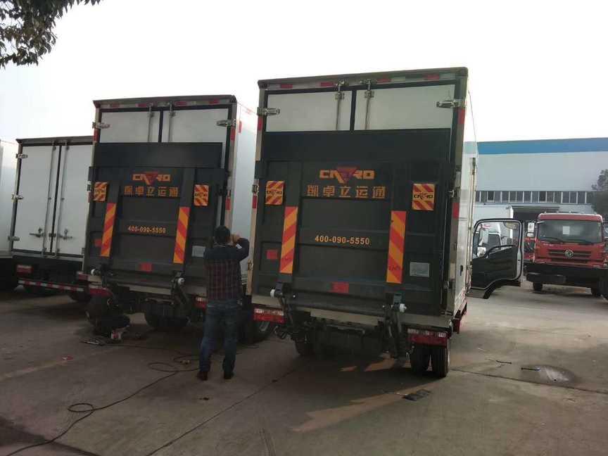 江淮帅铃4.2米冷藏车加装液压尾板价格