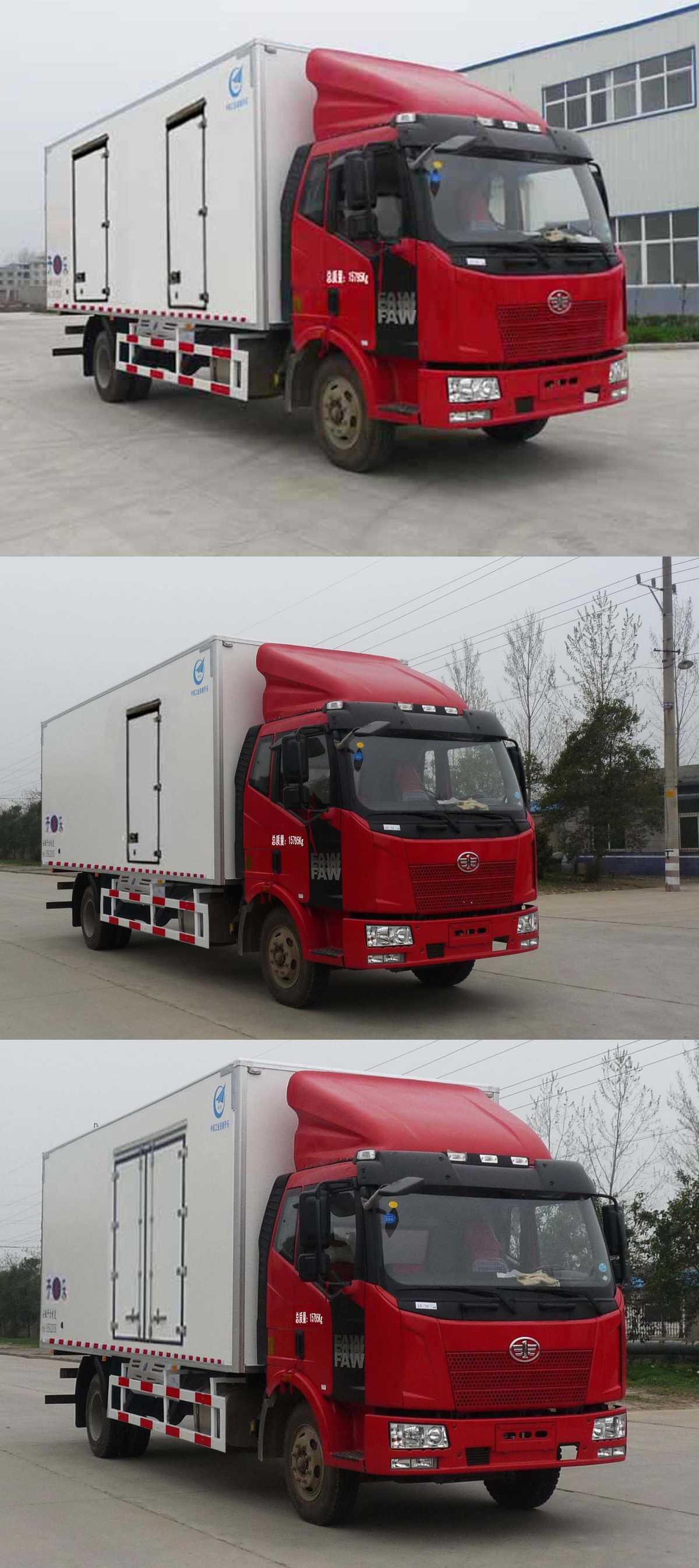 开乐牌冷藏车(AKL5160XLCCA01)产品细节及车型解读