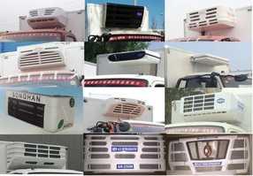 夏日炎炎,福田牌冷藏车(BJ5049XLC-BB)为您带来清凉