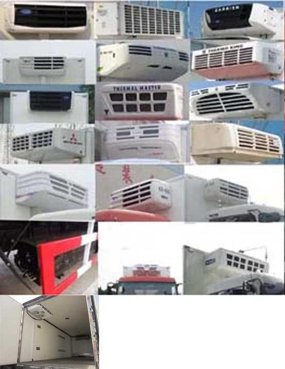 欧曼牌冷藏车(BJ5313XLC-AB)厂家直销!