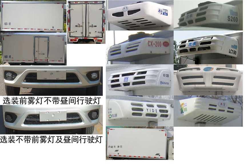 如何选择冷藏车?冷藏车导风槽