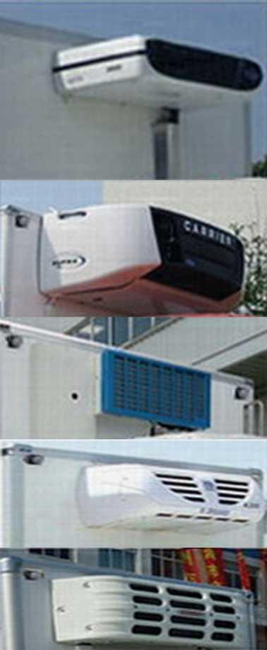 新款东风牌冷藏车(EQ5041XLCD5BDFAC),抢占先机!