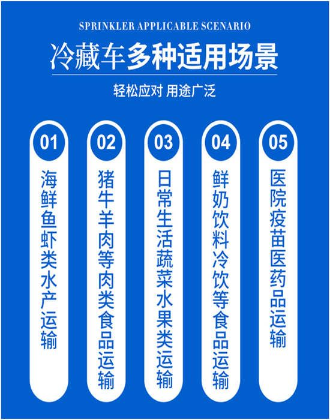 长安(长安跨越王)后双轮3.35米冷藏车