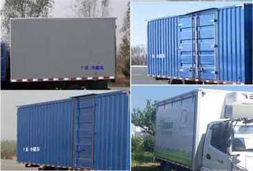 品质最优的飞碟牌冷藏车(FD5042XLCW63K5-1)