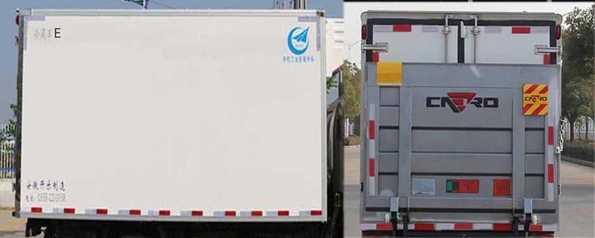 夏日炎炎,开乐牌冷藏车(AKL5040XLCBJ01)为您带来清凉