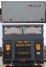 冰熊牌冷藏车(BXL5047XLC8)的特点
