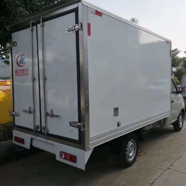 福田3米厢体冷藏车厂家最新价格