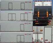 冰熊牌冷藏车(BXL5256XLC2)产品结构和技术发展趋势