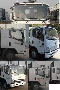 解放牌冷藏车(CA5041XLCP40K17L1E5A84)产品结构和技术