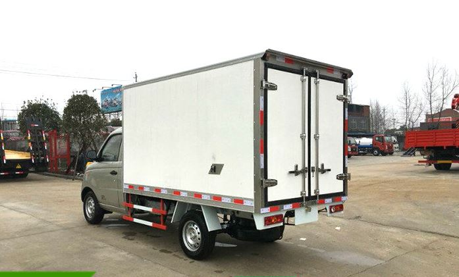 福田伽途5.2米冷藏车价格,现降价5.2万元
