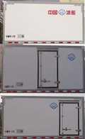 冰熊牌冷藏车(BXL5032XLC)车厢工艺结构是什么样的