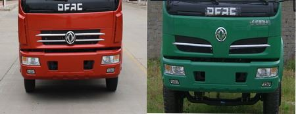 东风牌冷藏车(DFA5120XLCL11D6AC)最新价格和配置参数