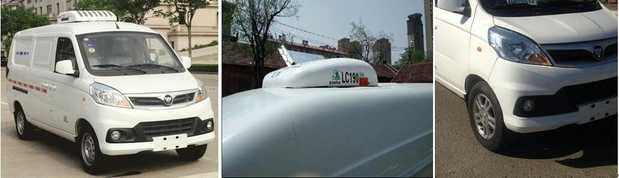 福田牌冷藏车(BJ5025XLC-V1)的特点冷藏车验证布