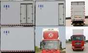 东风牌冷藏车(EQ5182XLCL9BDGAC)最新价格和配置参数