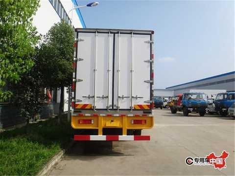 程力东风天龙9.4米冷藏车