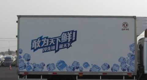东风牌冷藏车冰点低价销售8月1号-15号
