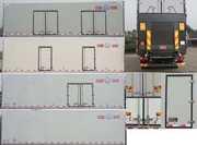 为您介绍热销车型冰熊牌冷藏车(BXL5311XLCS)的工作