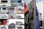 东风牌冷藏车(AKM5310XLC)车厢工艺结构是什么样的