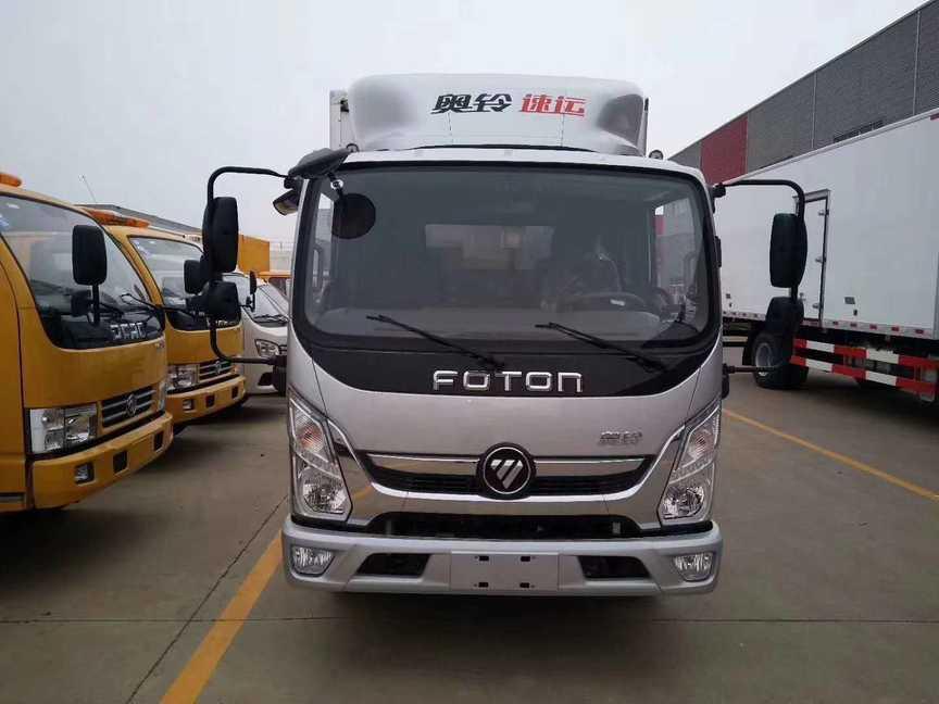 福田4米厢体冷藏车厂家最新价格