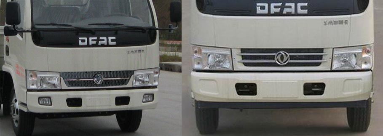 如何选购性价比高的【程力威牌冷藏车(CLW5040XL程