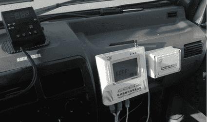 福田伽途2.9米冷藏车