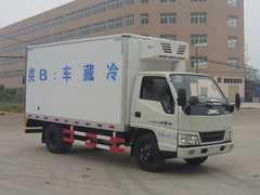 为您介绍热销车型程力威牌冷藏车(CLW5041XLCJ4)的工
