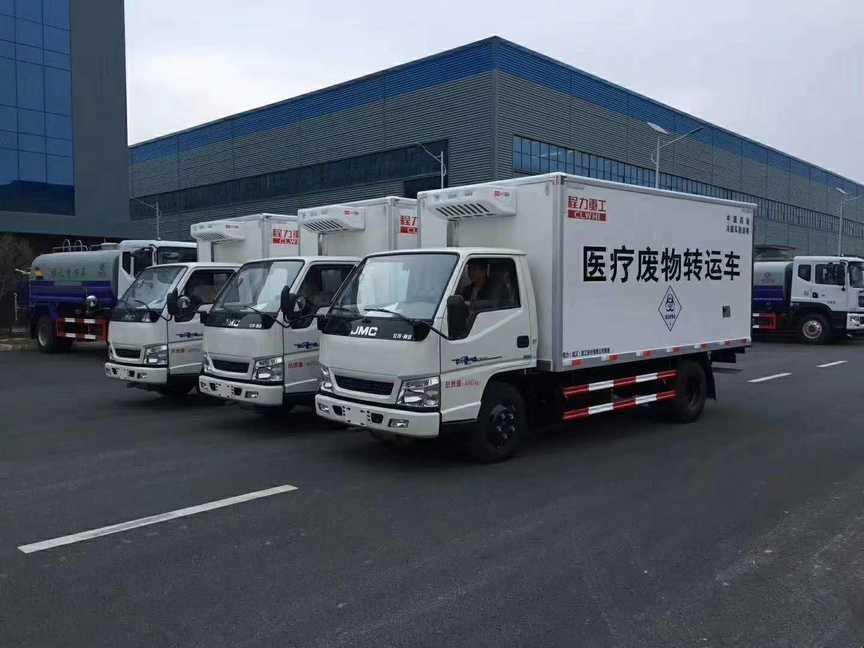 医疗废物运输车生产厂家最便宜的哪家