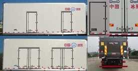 冰熊牌冷藏车(BXL5169XLC)参数配置图片