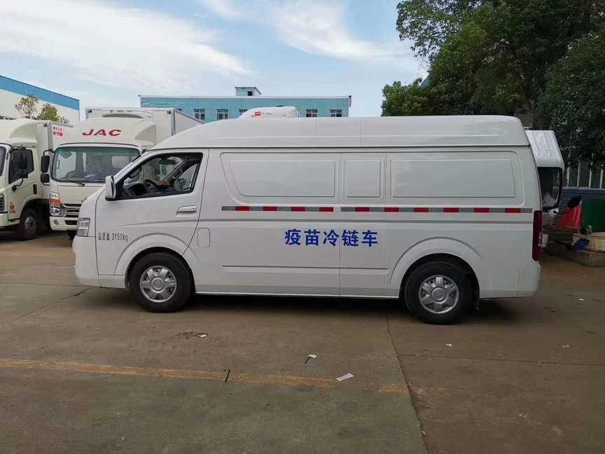 福田疫苗冷链车厂家最新价格