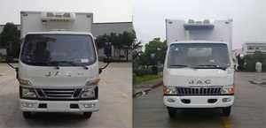 江淮牌冷藏车(HF江淮牌040XLCP93K1B4V)厂家直销!