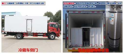 东风天锦6.1米冷藏车