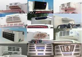 为您介绍热销车型福田牌(BJ5109XLC-FE)冷藏车的工作