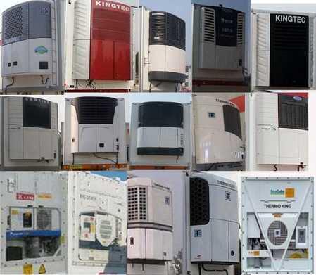 开乐牌冷藏半挂车(AKL9402XLCA)产品细节及车型解读