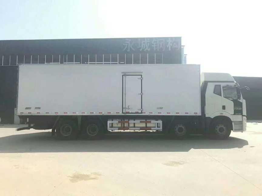 解放9.6米厢体猪肉对接冷藏运输车厂家最新价格