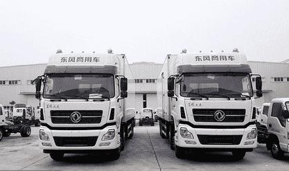 中大型东风天龙9.6米冷藏车现仅售41万元
