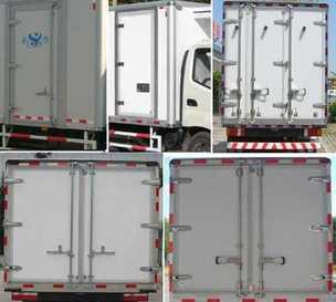 为您介绍热销车型北铃牌(BBL5041XLC)冷藏车的工作