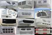 凤凰牌冷藏车(FX凤凰牌250XLCP63L7T3E4)厂家直销!