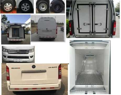 福田牌冷藏车(BJ5039XLC-J3)参数配置图片15米冷藏车